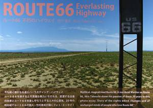 Route 66 everlasting highway