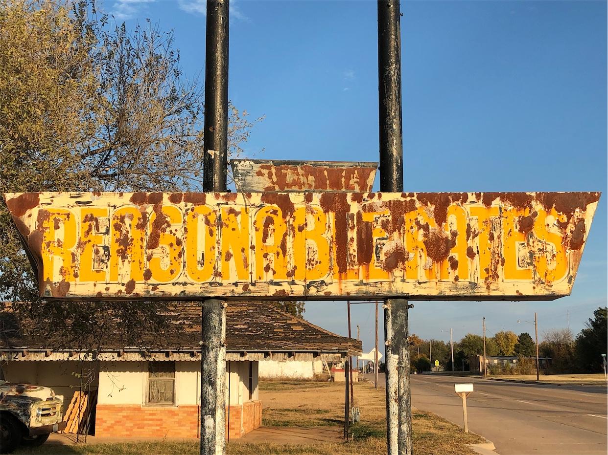 Elm Motel Sign