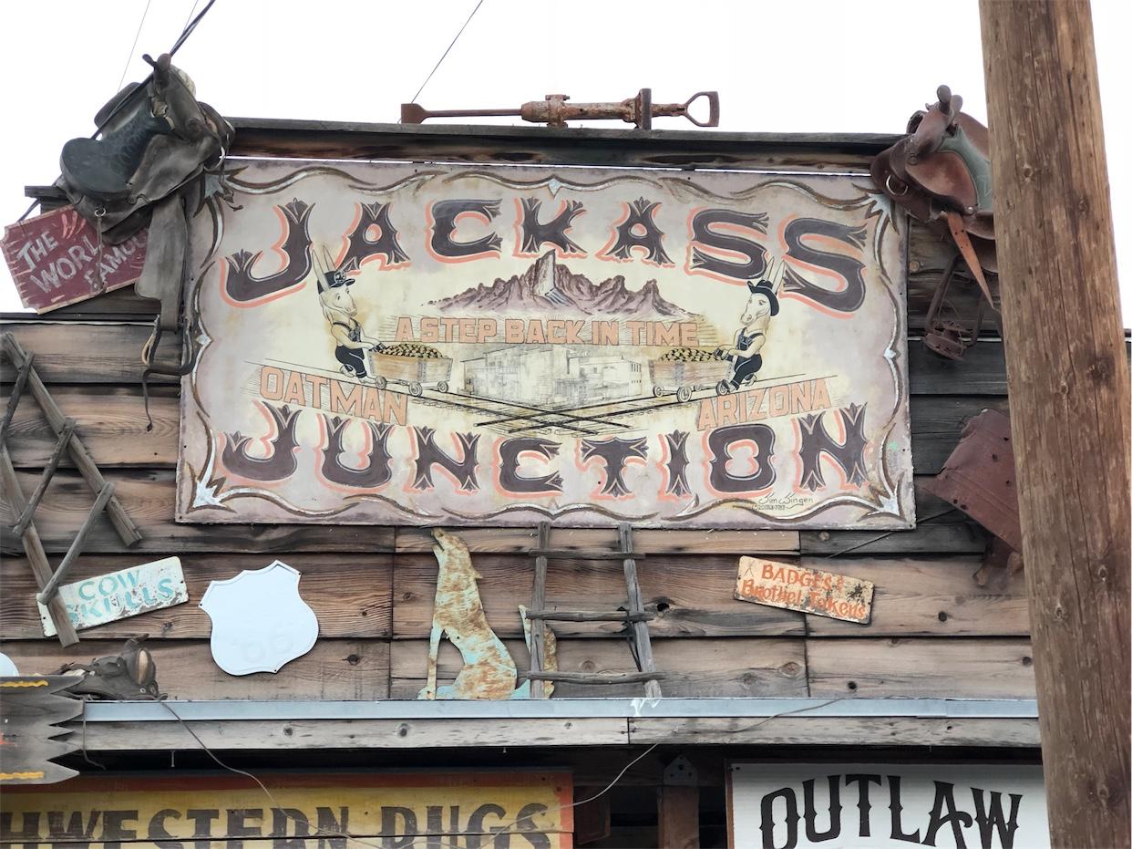 Jackass Junction